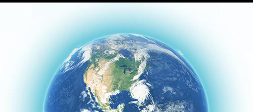 planeta terra visto de cima e cortado ao meio